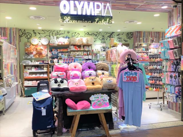 オリンピア デュオこうべ店の画像・写真