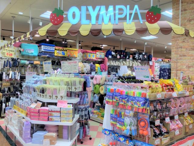 オリンピア ルビットタウン中津川店の画像・写真